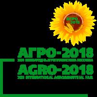 АГРО-2018